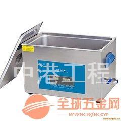 重庆超声波洗碗机电话