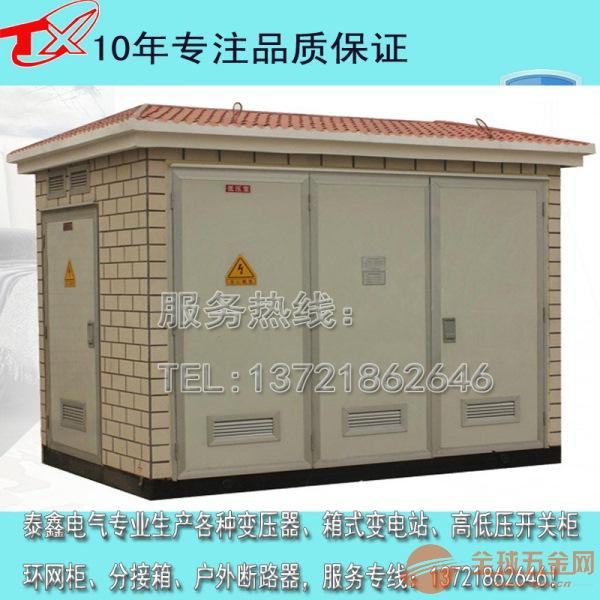 新疆10KV户外小区用箱式变电站生产厂家