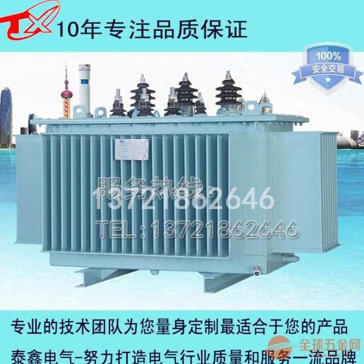 S11油浸式变压器生产厂家