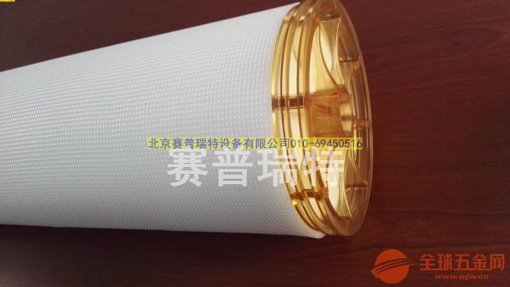 阳极膜管厂家----阳极膜价格----北京阳极膜供货商