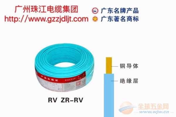 广州珠江电缆有限公司耐火NHBV4平方