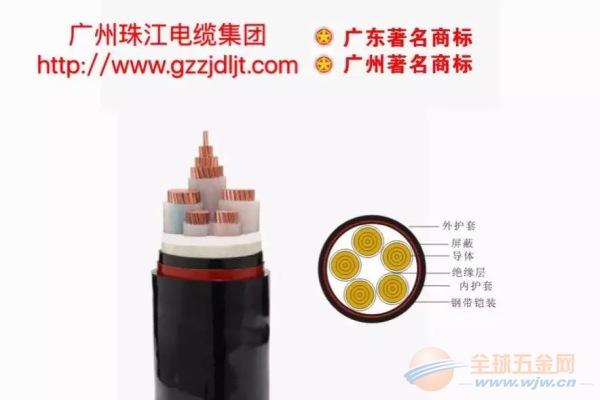 珠江耐火铠装铜芯电力电缆