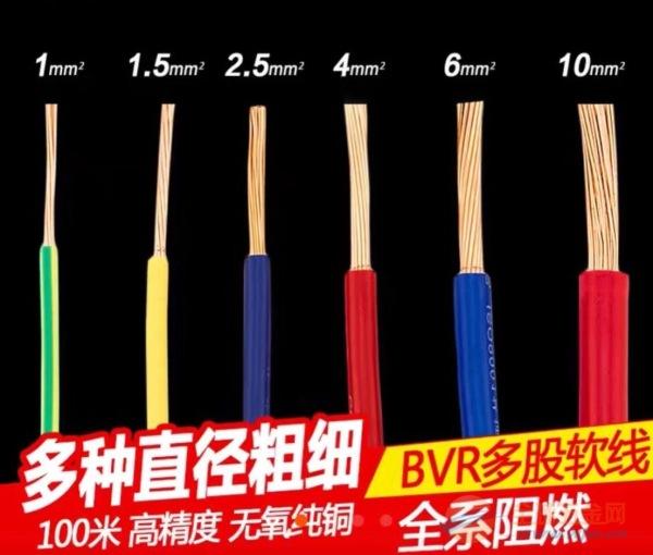 花城牌广州珠江YC-YZW橡套电缆