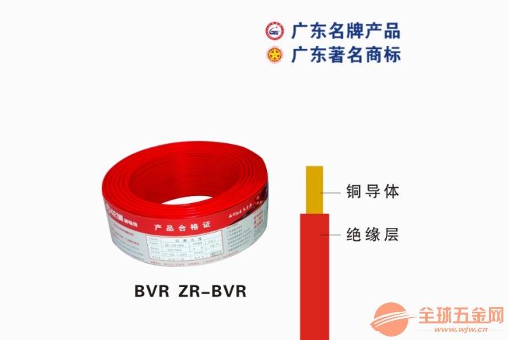 新型YTTWYWD国标1KV电力电缆