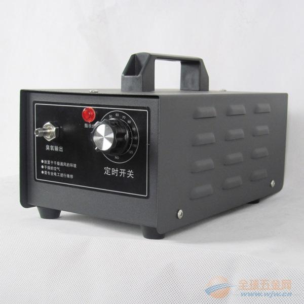 中山臭氧水机 中山水箱自洁消毒器 水处理臭氧发生器