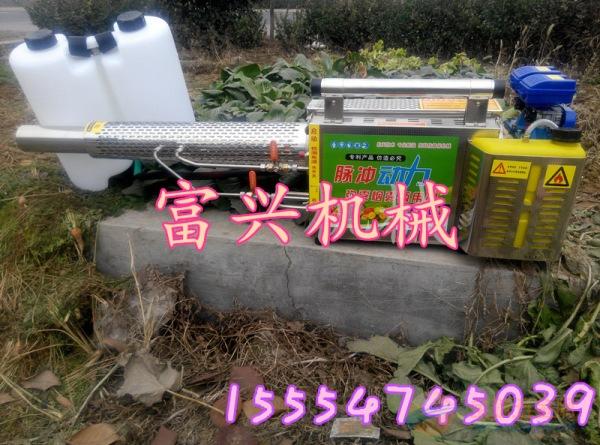 大马力汽油烟雾机 小型背负式脉冲弥雾机 农用打药机