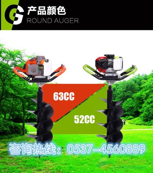扬州 大葱开沟培土机 不锈钢电动切菜机