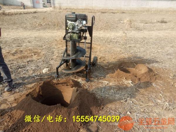 淄博汽油机地钻机 埋柱子挖坑机