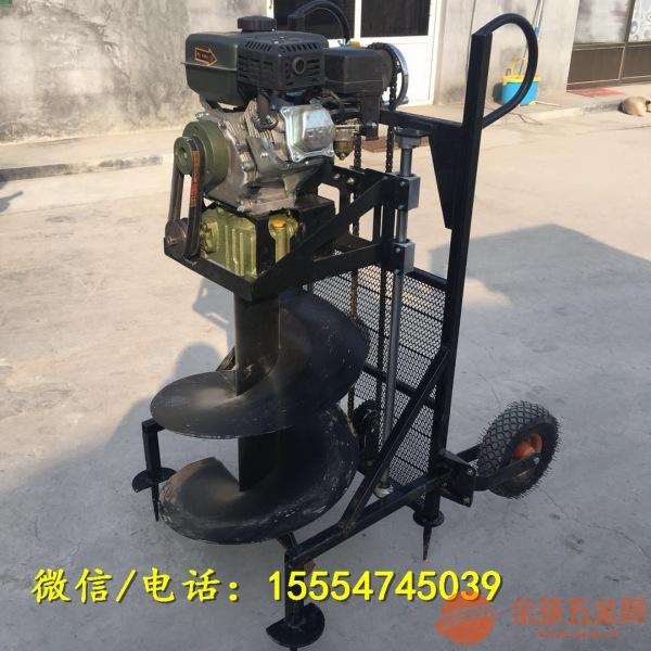 扬州大功率挖坑机 拖拉机挖坑机