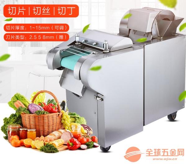 金华豆腐切丝切段机 土豆切丝机图片