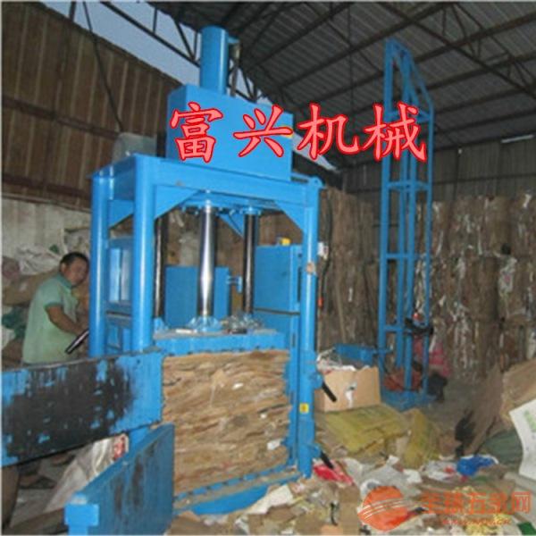 烟台 塑料压包机设备 铝条子压块机生产