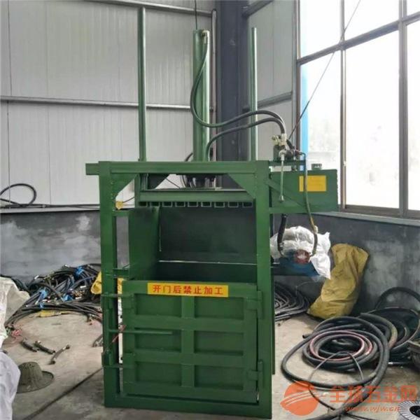武汉 30吨岩棉造打包机 油桶压扁机厂家