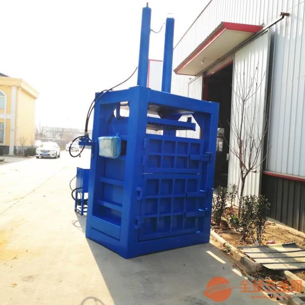 杭州 薄膜塑料袋压缩机 20吨废纸杂料打包机厂家