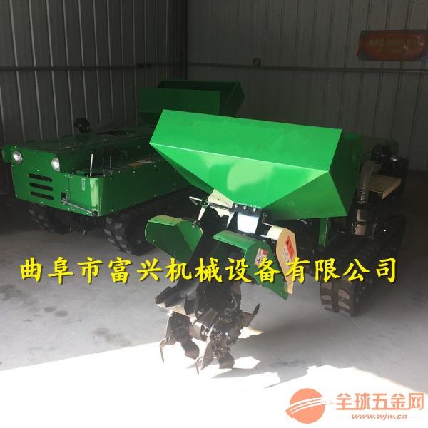 南京 大棚自走式旋耕除草机 开沟上肥机