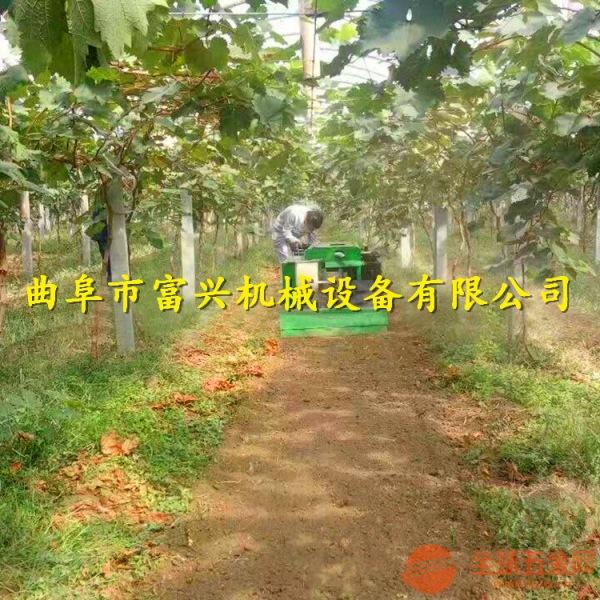 唐山 自走式开沟机 果树施肥旋耕开沟机