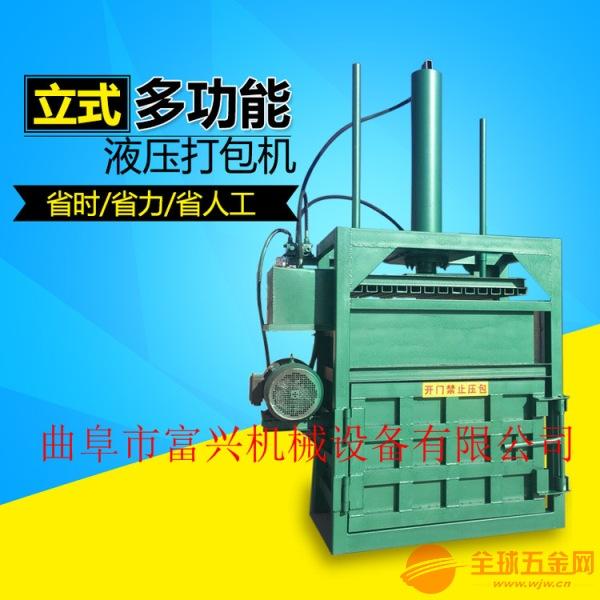 沧州 优质可乐瓶压扁机 塑料膜压缩机厂家