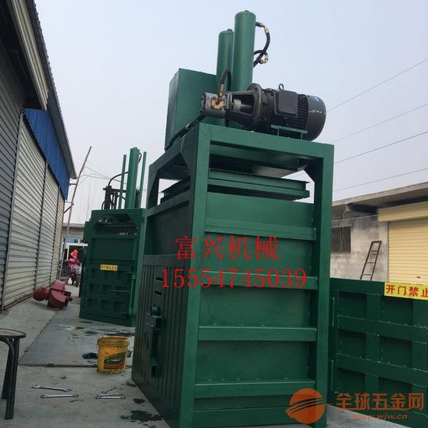 深圳 吸塑纸塑料压包机 马口铁罐子压扁机
