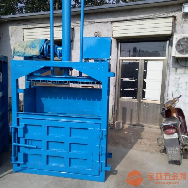 大理州 40吨双杠打包机 涂料桶压扁机多少钱