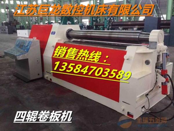 江苏巨龙WE67K系列折弯机