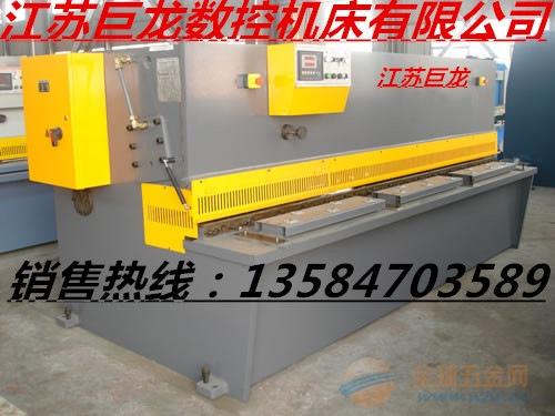 平凉不锈钢液压摆式剪板机