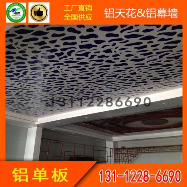 冲孔铝单板吊顶图片