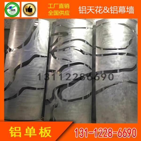 装修外墙铝合金铝单板多少钱?