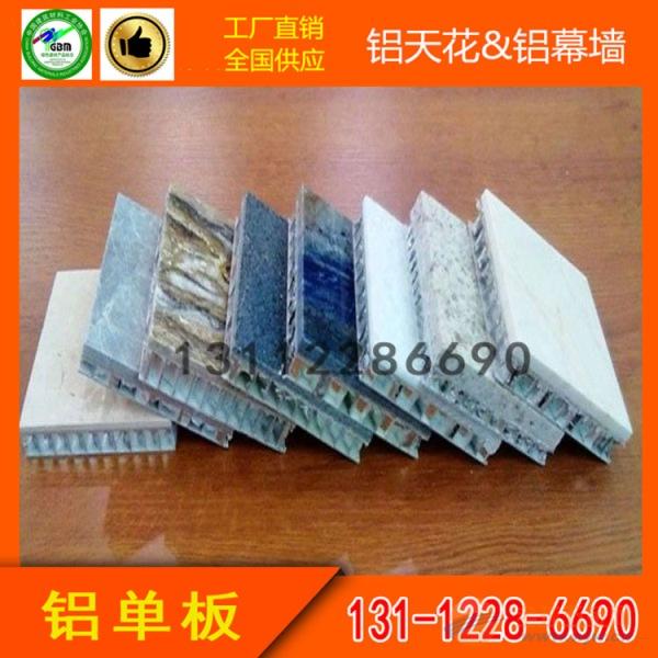 3.0铝单板幕墙