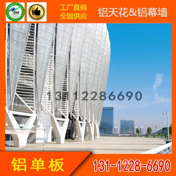 广州天河区铝单板幕墙装饰工程