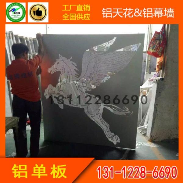 天津河西区铝单板怎么卖?