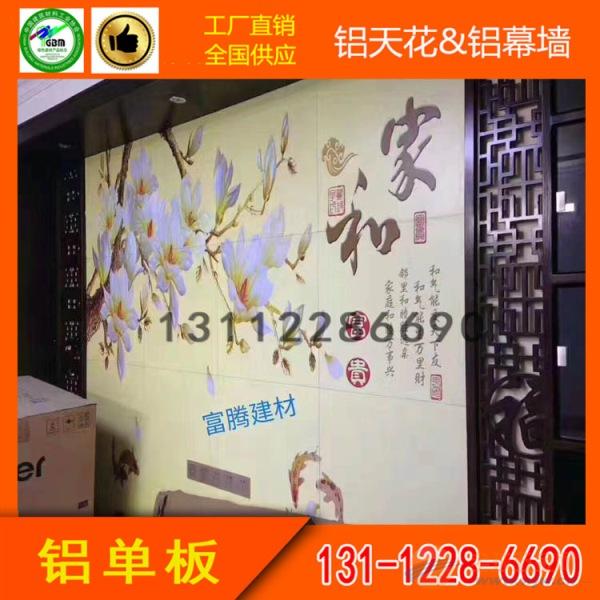 浙江铝单板商