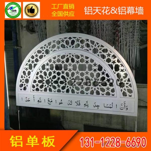 雕花镂空铝单板天花幕墙