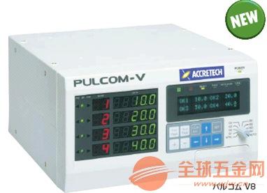 东京精密控制仪PULCOM V7湖北武汉现货直销