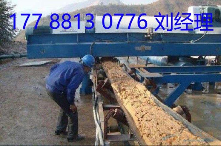 钢铁冶金废水处理脱泥机