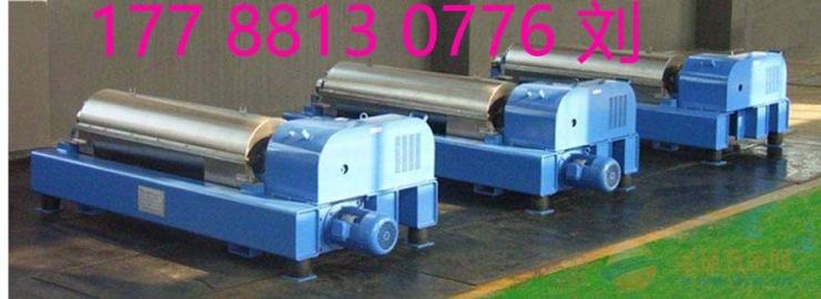 550-1700垃圾渗滤液污水处理机