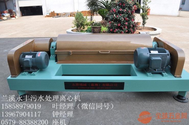 兰溪永丰机械专业污泥处理设备