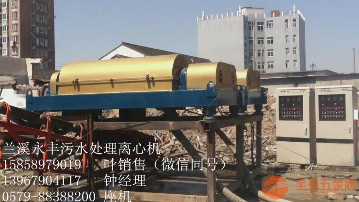 【供应全国】污泥脱水机污水处理环保设备