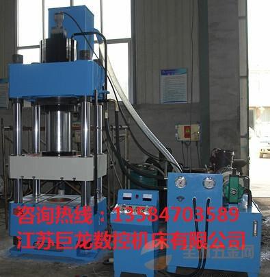YLX28双动薄板拉伸液压机生产厂家