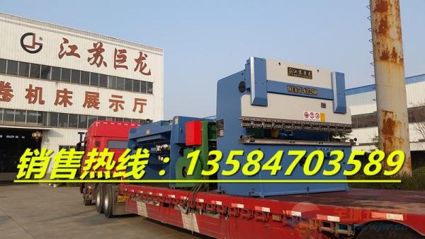 供应衡水qc12-30*2500液压摆式剪板机,衡水摆式剪板机,摆式剪