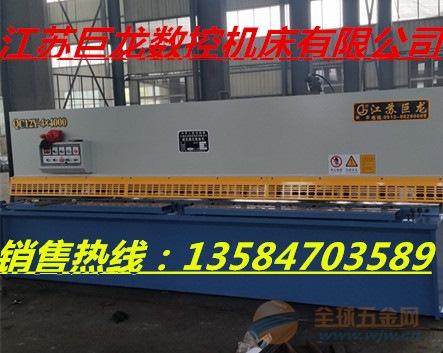 供应大型闸式剪板机 数控折弯机生产厂家