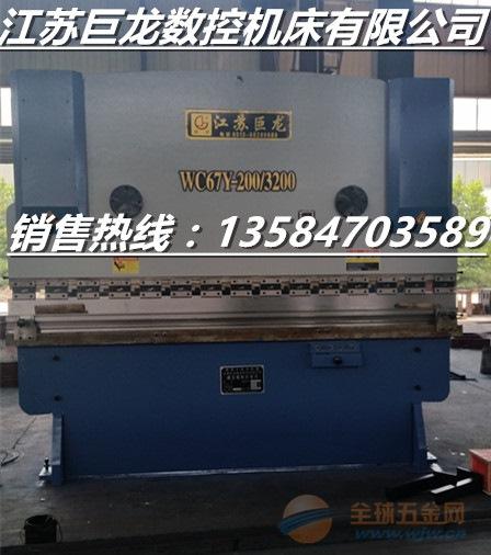 供应湖南鹰潭做不锈钢门专用三缸折弯机铜门折弯机及做门