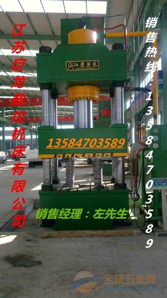 供应梧州液压摆式剪板机价格数控折弯机价格