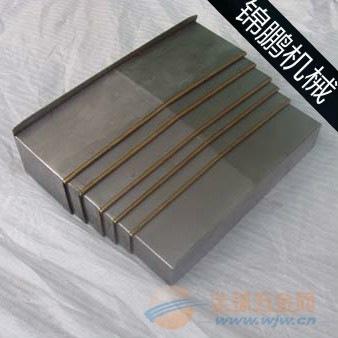 钢板伸缩式导轨防护罩定做厂家