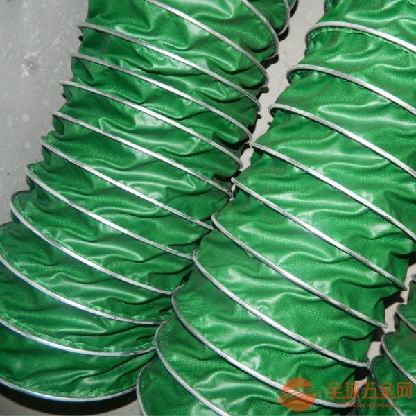现货供应绿色三防布伸缩通风管