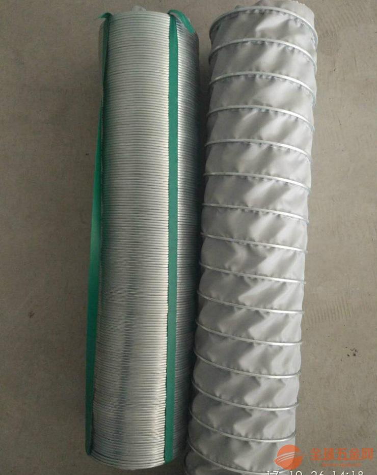 耐300度伸缩风管 高温通风软管尺寸可定制
