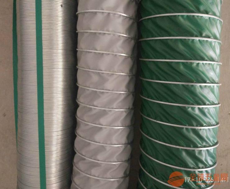 厂家批发零售耐高温硅胶玻璃丝布伸缩通风管
