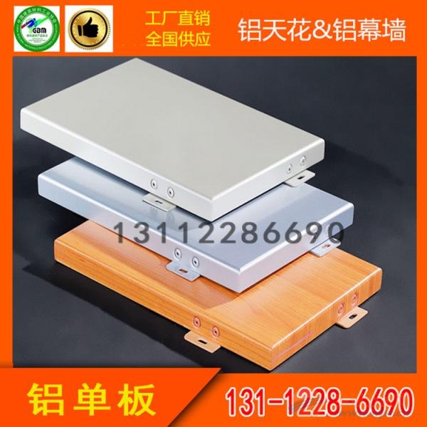 氟碳铝单板可以保质多少年?
