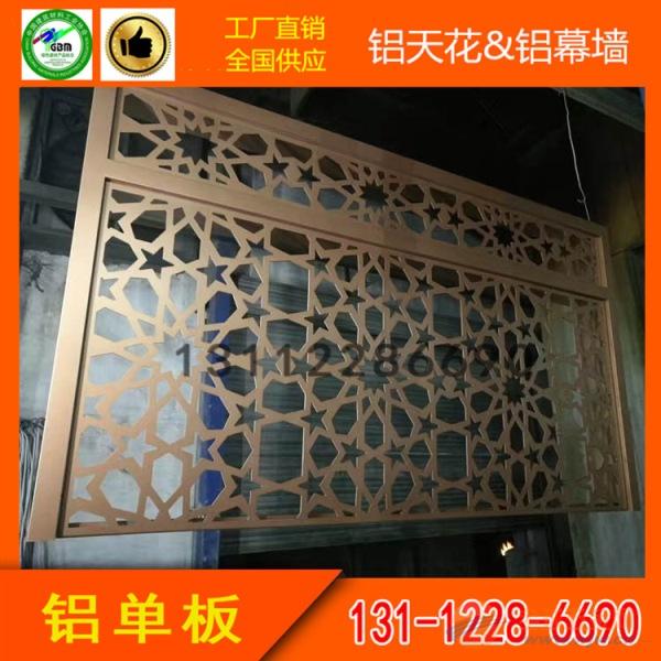 装修外墙铝合金铝单板多少钱一平方?