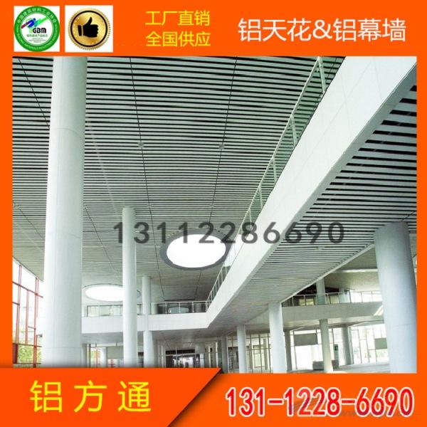 铝合金集成吊顶铝方通40*80*0.8mm