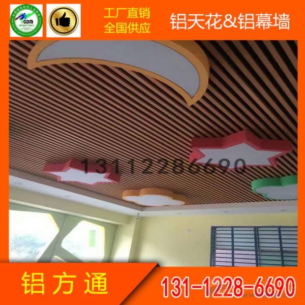 3.0铝单板幕墙生产厂家
