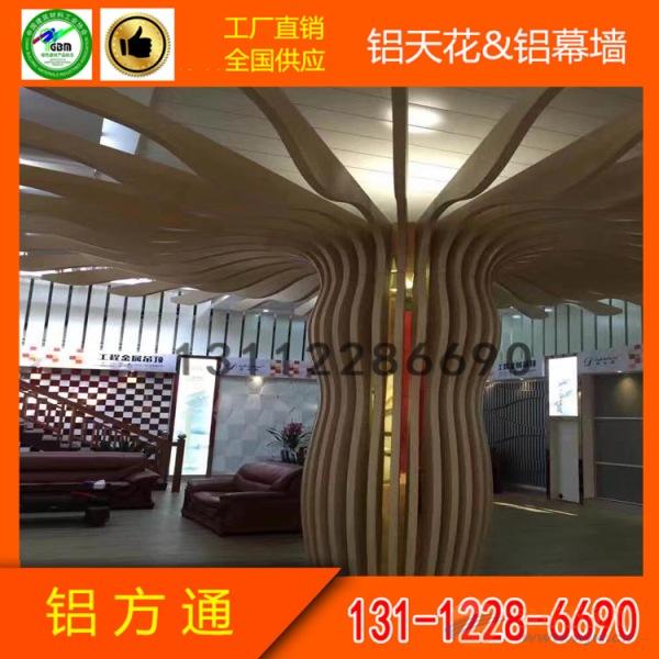 茶餐厅大厅铝方通吊顶天花案例图片